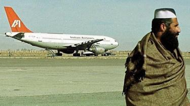 विमान अपहरण