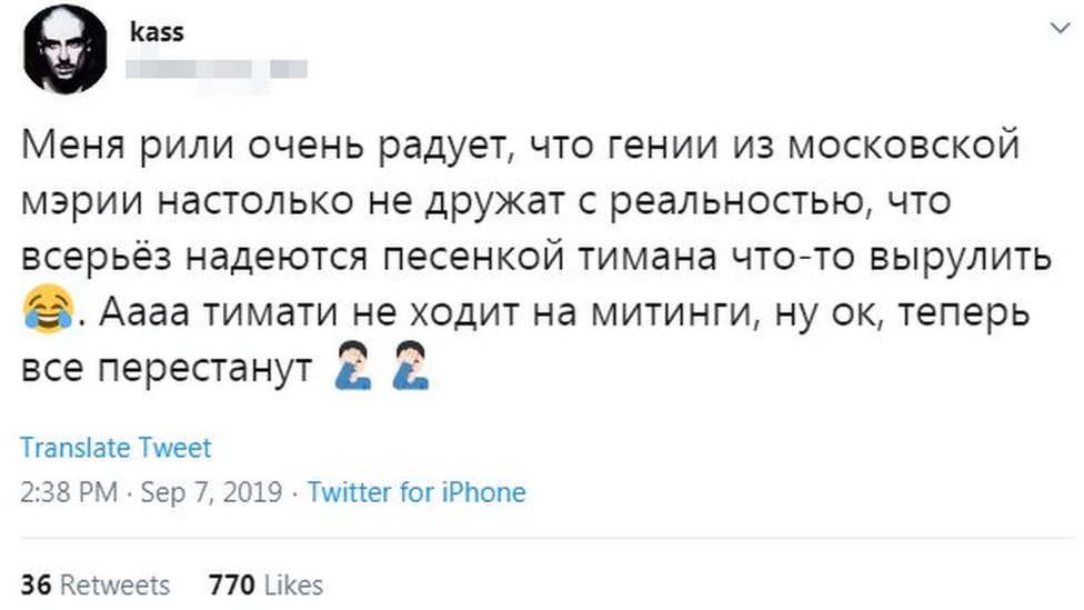 A tweet in Russian, which is translated underneath this image