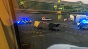 Dublin Airport incident