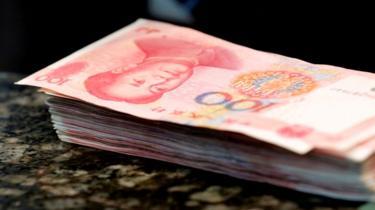 Cina, Yuan