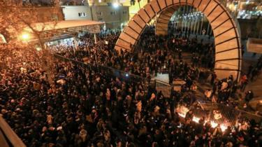 ایران مظاہرے