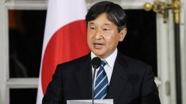 Japan's Crown Prince Naruhito at an event in 2018