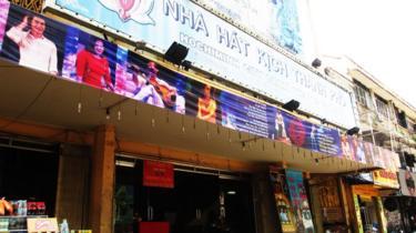 Nhà hát Kịch Thành phố