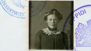 پاسپورٹ کی تصویر