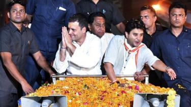 राहुल गांधी, ज्योतिरादित्य सिंधिया और कमलनाथ