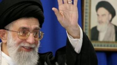 Ayatollah Khamene
