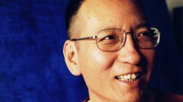 Ông Lưu Hiểu Ba