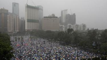 Thousands of demonstrators gather at Victoria Park area during a protest organized by the Civil Human Rights Front