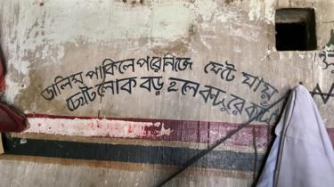 করাচীর অনেক বাঙালি এখনও বাংলা বলতে পারেন, কিন্তু লিখতে বা পড়তে পারেন না