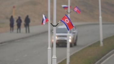 North Korean and Russian flags flying in Vladivostok, April 2019