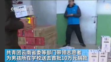Boxes of aid arriving at Little Wang's school