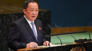 Ri Yong Ho at the UN