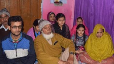 Shareef dan anggota keluarganya