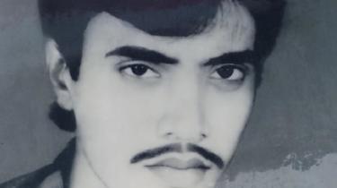 Mohammad Rais,