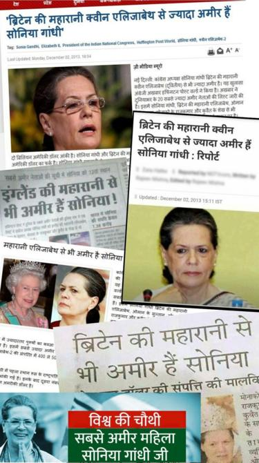 Local reports picking up on claim that Sonia Gandhi is richer than the Queen