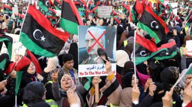 Libyans in Tripoli demonstrate against Haftar