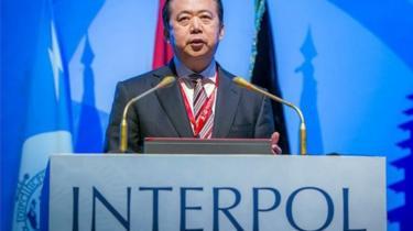 Meng Hongwei. File photo