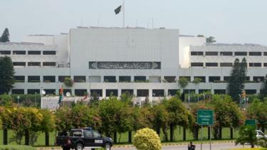 பாகிஸ்தான் நாடாளுமன்றம்
