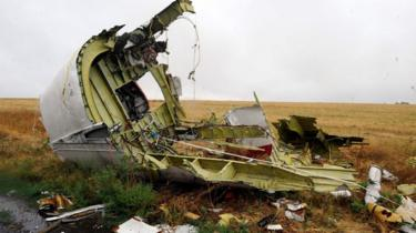 In this file photo taken on September 09, 2014 shows part of the Malaysia Airlines Flight MH17 at the crash site in the village of Hrabove (Grabovo), some 80km east of Donetsk.