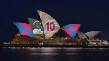 "The revised horse race ad for the Sydney Opera House, showing a logo for ""The Everest"" and jockey colours"