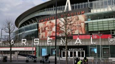 Uwanja wa Arsenal