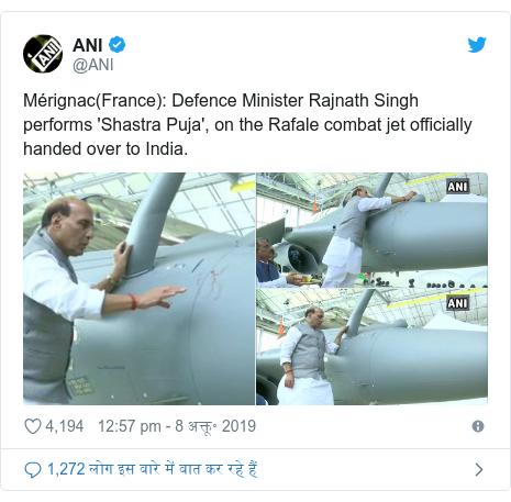 ट्विटर पोस्ट @ANI: Mérignac(France)  Defence Minister Rajnath Singh performs 'Shastra Puja', on the Rafale combat jet officially handed over to India.