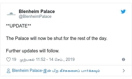 டுவிட்டர் இவரது பதிவு @BlenheimPalace: **UPDATE**The Palace will now be shut for the rest of the day. Further updates will follow.