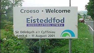 Arwydd Eisteddfod Dinbych