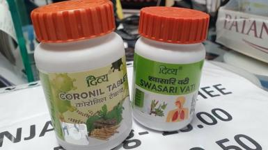 Coronil and Swasari tablets
