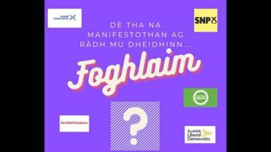 Foghlam