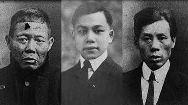 Ah Lam, Fang Lang and Ling Hee