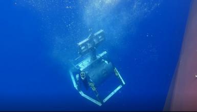 Ocean mining equipment