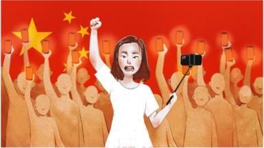 Illustration of Chinese patriotic bloggers