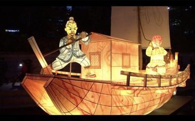 Lantern boat
