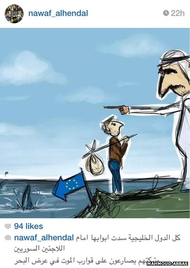 """Translation: """"All the Gulf countries closed their doors in front of Syrian refugees and left them to face the boats of death."""""""