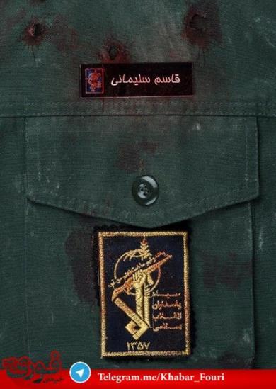Bloodied Iranian Revolutionary Guards uniform on Khabar Fouri Telegram channel
