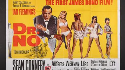 First James Bond Film Poster Sells For 15k At Auction Bbc