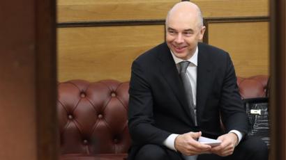 федеральные министры россии кто какой пост занимает