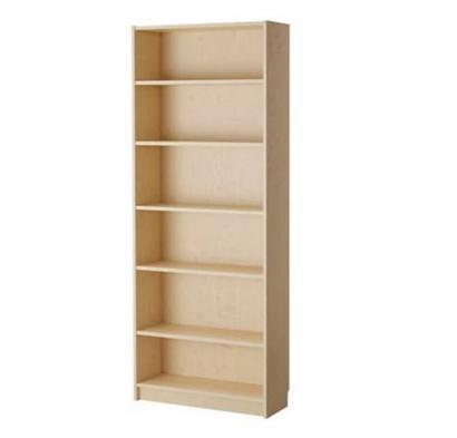 La Sencilla Estanteria De Ikea Que Se Convirtio En Un Icono De La