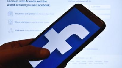 dificultad para orinar celular en línea