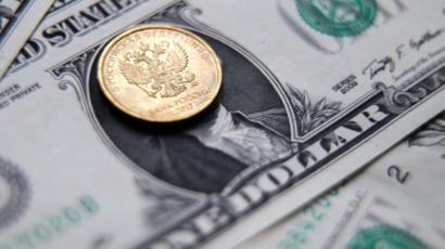 деньги 2020 года россия железные