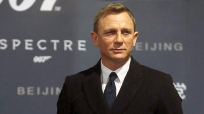 James Bond Film Title Revealed As No Time To Die Bbc News