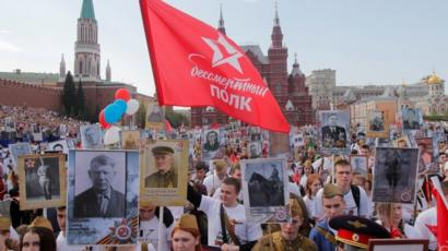 Coronavirus Russia Marks Ww2 Victory Day With Subdued