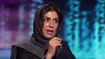 الأميرة بسمة بنت سعود تناشد عمها الملك سلمان إطلاق سراحها من السجن ...