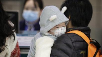 коронавирус эпидемия