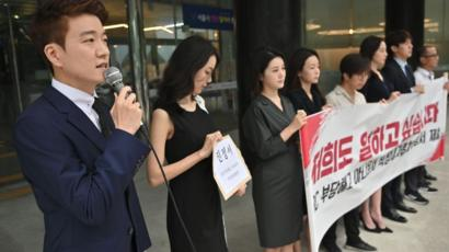 S Korea employers could face jail under harassment law - BBC