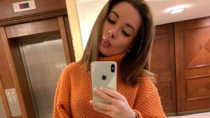 Russia Instagram influencer Ekaterina Karaglanova found dead