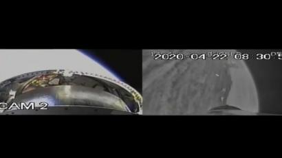 Screengrab from Iranian state TV purportedly showing footage from the Nur satellite after launch