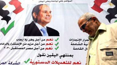 egyptian news in arabic