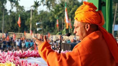 Image result for योगी सरकार